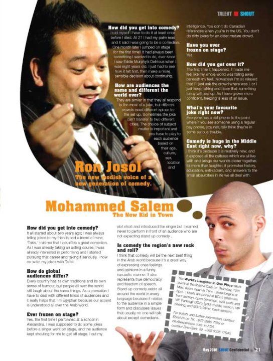 Shout Magazine – Bahrain-0