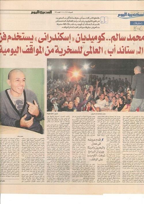 ALMASRY ALYOUM – EGYPT-0